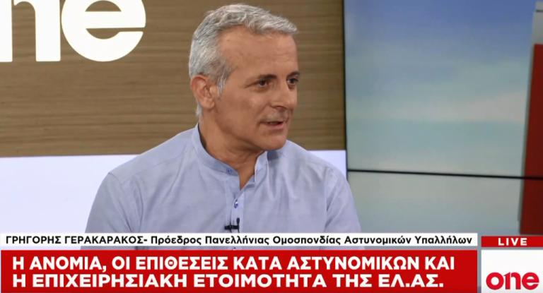Γρ. Γερακαράκος στο One Channel: Η Αστυνομία δεν μπορεί να εγκατασταθεί στα πανεπιστήμια | tovima.gr