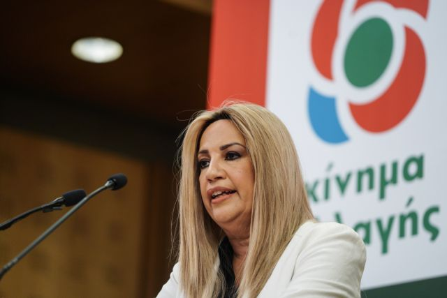 ΚΙΝΑΛ: Αυτοκρατορικό και όχι επιτελικό το κράτος που θέλει ο κ. Μητσοτάκης | tovima.gr