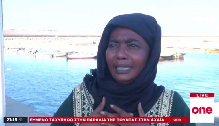«Υγρός τάφος» η Μεσόγειος για εκατοντάδες πρόσφυγες | tovima.gr