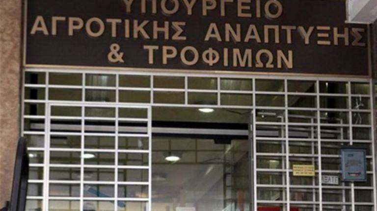 Στο υπουργείο Αγροτικής Ανάπτυξης ο Μητσοτάκης | tovima.gr