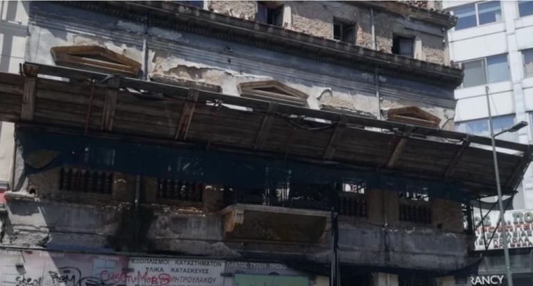 Πάνω από 10.000 αιτήσεις για αυτοψία σε κτίρια μετά τον σεισμό της Αθήνας   tovima.gr