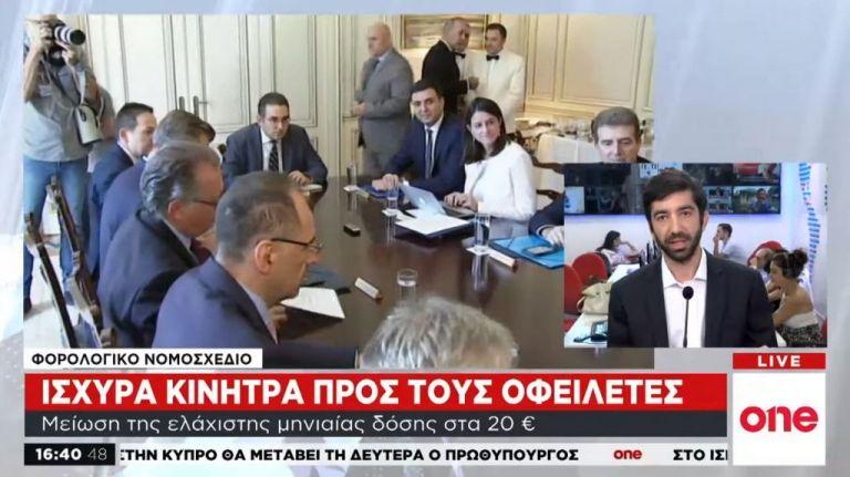 Αναμένουν την ψήφιση του φορολογικού νομοσχεδίου οι επιχειρήσεις | tovima.gr