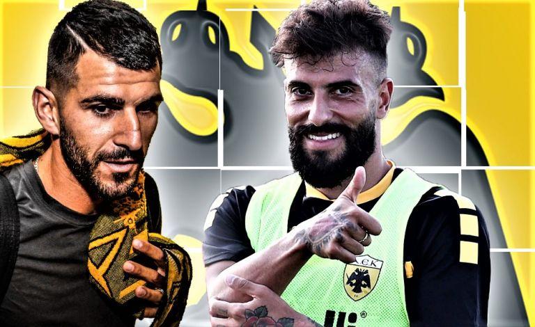 ΑΕΚ: Βέρντε για 8 Αυγούστου, Ολιβέιρα για 15 | tovima.gr