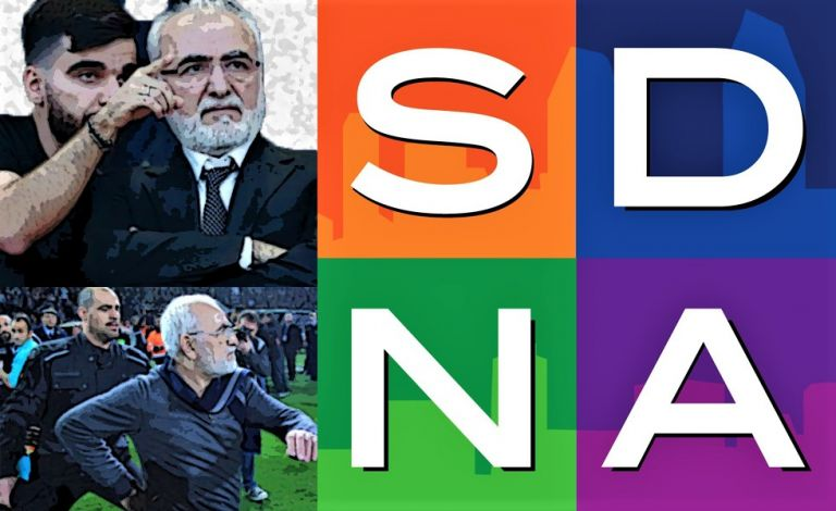 Ιβάν Σαββίδης, το αφεντικό του SDNA | tovima.gr