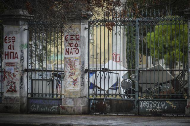 Μιλάμε ακόμη για πανεπιστημιακό άσυλο! | tovima.gr