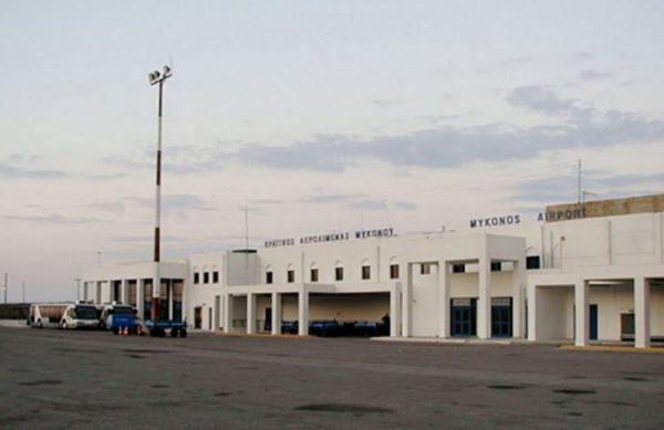 Ακυρώθηκε πτήση από τη Μύκονο – Εστειλαν με καράβι τους επιβάτες στην Αθήνα   tovima.gr