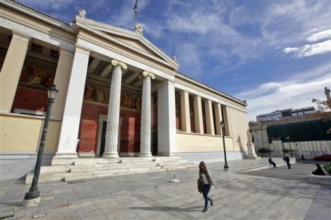 Πανεπιστήμια : Ηλεκτρονικό σύστημα εισόδου στα σχέδια της κυβέρνησης | tovima.gr