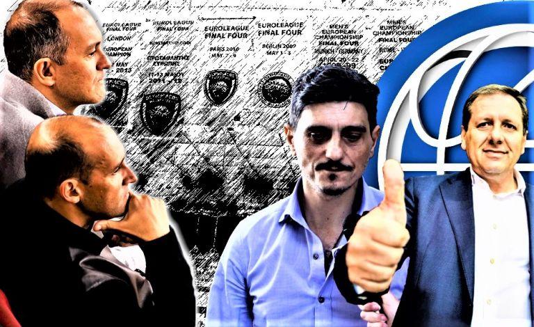 Απαγορεύονται οι διαμαρτυρίες | tovima.gr