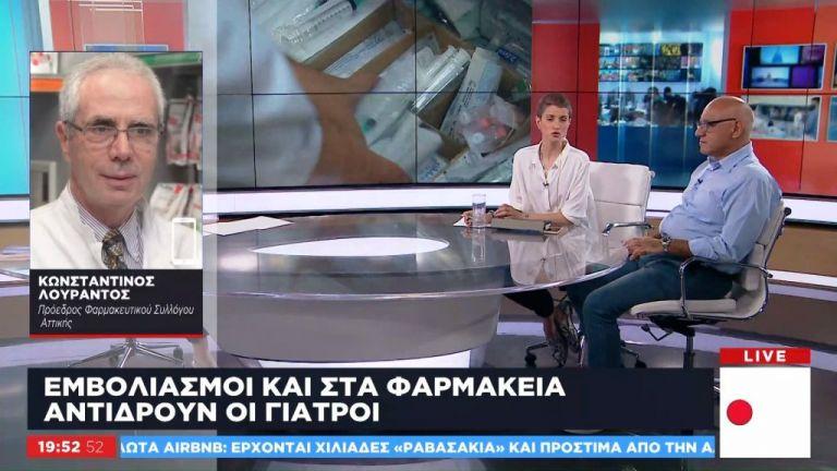 Πόλεμος γιατρών-φαρμακοποιών για τους εμβολιασμούς   tovima.gr