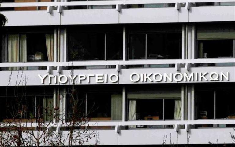 Παρέμβαση επί του φορολογικού ν/σ από τα άτομα με αναπηρία – Τι ζητούν   tovima.gr