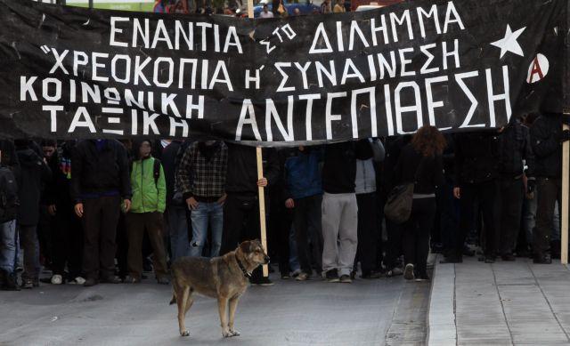 Editorial: Sterile struggles | tovima.gr