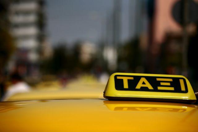 Μυστήριο με εξαφάνιση οδηγού ταξί στην Αιδηψό – Αγνοείται από την Κυριακή | tovima.gr