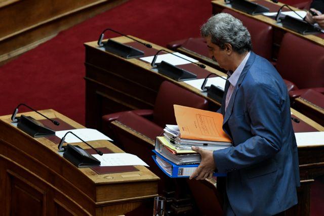 Βουλή: Αποχώρησε ο ΣΥΡΙΖΑ μετά το σόου Πολάκη στη  συζήτηση για την άρση ασυλίας του | tovima.gr