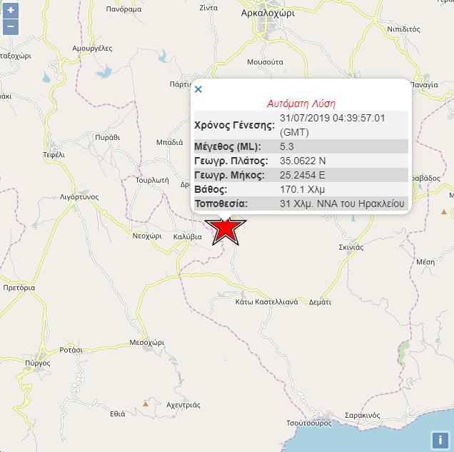 Ισχυρός σεισμός 5,3 Ρίχτερ  στην Κρήτη | tovima.gr