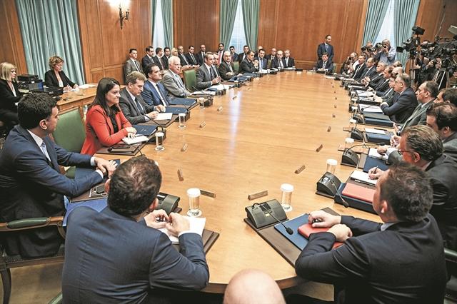 Θεσμική τομή για ευέλικτο κράτος | tovima.gr