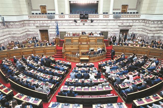 Ποιες αλλαγές έρχονται – και πότε – στη φορολογία   tovima.gr