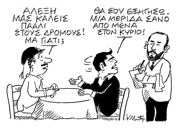 Κάντ' το στη ΔΕΗ όπως ο Τζέιμς Μποντ | tovima.gr