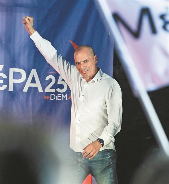 Η πρώτη εξακομματική Βουλή   tovima.gr