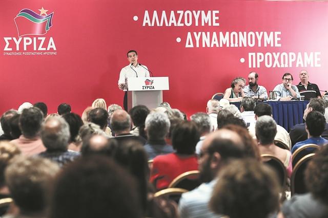 Σκηνικό παράλυσης στον ΣΥΡΙΖΑ | tovima.gr