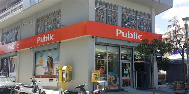 Στον έλεγχο του ομίλου Olympia η Media Markt στην Ελλαδα   tovima.gr