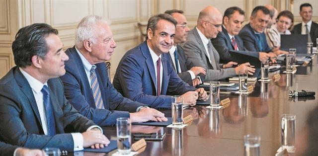 Σε πρόγραμμα επιτήρησης τα υπουργεία   tovima.gr