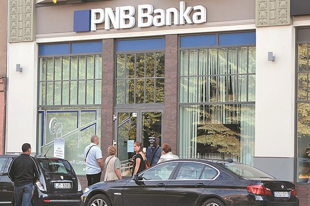 Λουκέτο στην PNB Banka της Λετονίας | tovima.gr