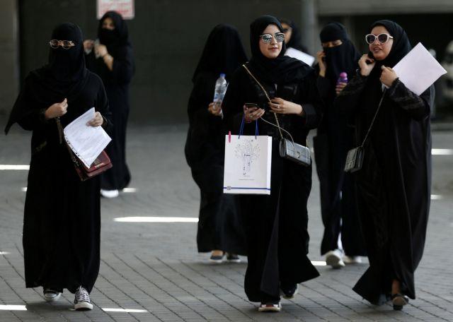 Σ. Αραβία : Ελεύθερες να ταξιδεύουν χωρίς… ανδρική συγκατάθεση οι γυναίκες | tovima.gr