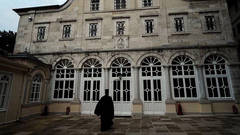 Αντιπροσωπεία της Ιερής Κοινότητας του Αγίου Όρους στο Φανάρι | tovima.gr