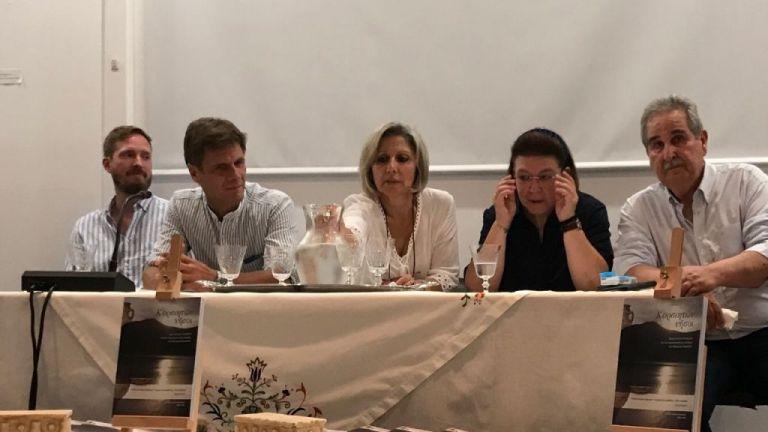Στους Φούρνους και την Ικαρία η υπουργός Πολιτισμού Λίνα Μενδώνη | tovima.gr
