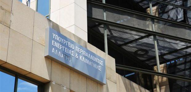 Ενεργειακή Υπουργική Διάσκεψη Ελλάδας, Κύπρου, Ισραήλ, ΗΠΑ   tovima.gr
