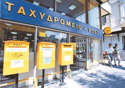 Αναζητούνται €500 εκατ. για να σωθούν τα ΕΛΤΑ | tovima.gr