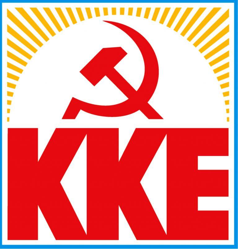 ΚΚΕ: Ερώτηση στο Ευρωκοινοβούλιο για τον περιορισμό του δικαιώματος στην απεργία | tovima.gr