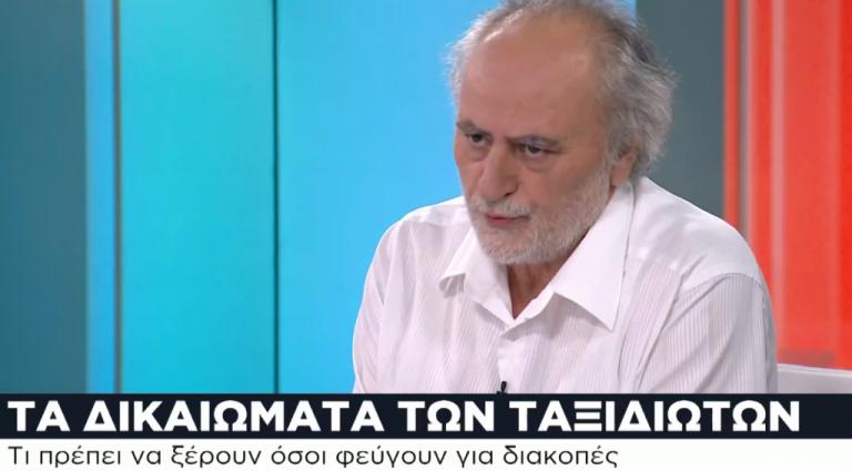 Τα δικαιώματα των καταναλωτών   tovima.gr