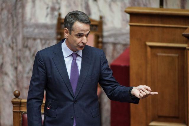 Μητσοτάκης σε Τσίπρα: Το να κατηγορείτε τη ΝΔ για λαϊκισμό προσβάλει τη εντολή του ελληνικού λαού | tovima.gr