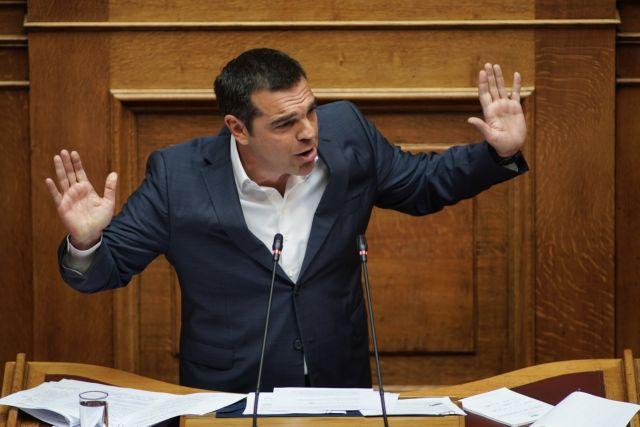 Τσίπρας: Επίθεση προς την κυβέρνηση και τον Μητσοτάκη | tovima.gr