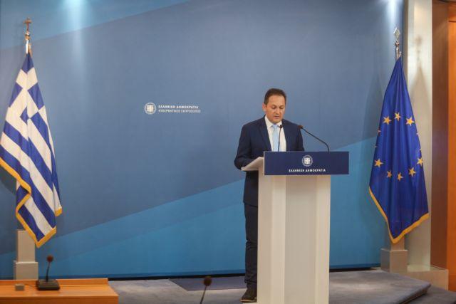 Η Ελλάδα πληρώνει πρόστιμο 2,5 εκατ. ευρώ για τα προσωπικά δεδομένα | tovima.gr