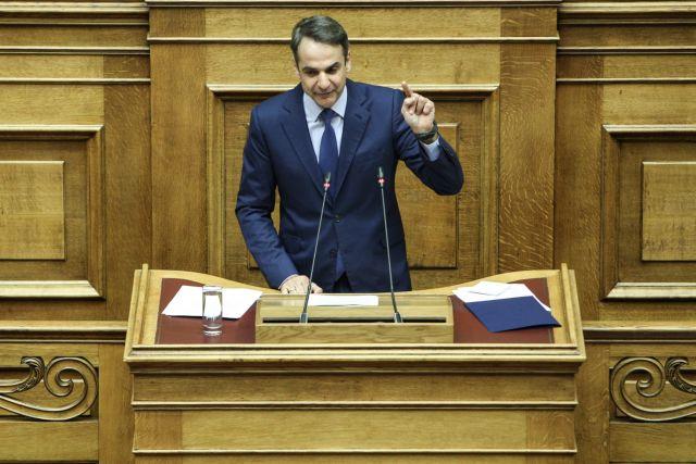 Ψηφίζεται το σ/ν για το επιτελικό κράτος – Το απόγευμα η ομιλία Μητσοτάκη | tovima.gr