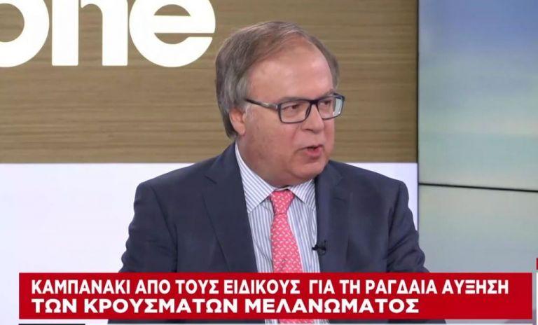 Ραγδαία αύξηση κρουσμάτων μελανώματος | tovima.gr