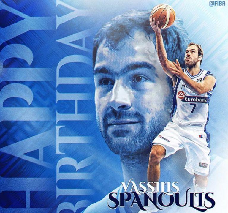 FIBA: «Ελάτε να ευχηθούμε μαζί χρόνια πολλά στο θρύλο της Ελλάδας, Βασίλη Σπανούλη» | tovima.gr