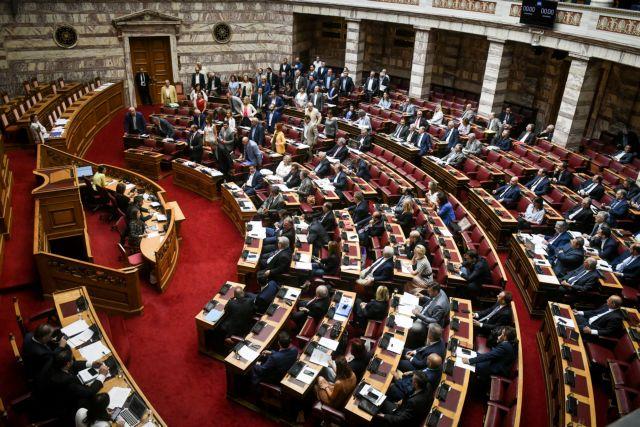 Επιστημονική Υπηρεσία Βουλής: Συνταγματική η κατάργηση του ασύλου   tovima.gr