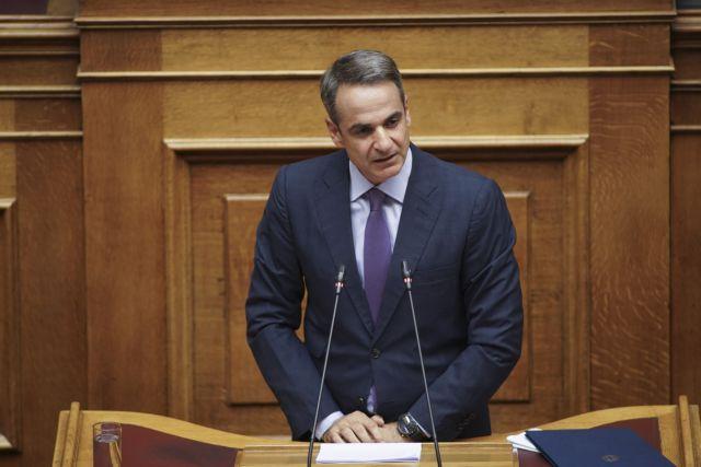Μητσοτάκης: Οι ουρές της ντροπής στα φαρμακεία τελειώνουν | tovima.gr