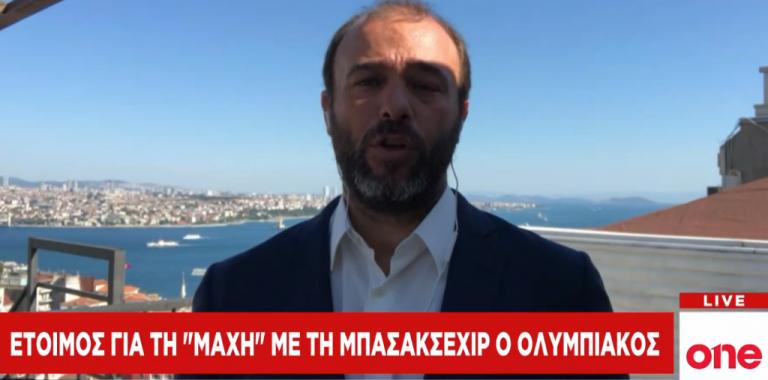 Μπασακσεχίρ – Ολυμπιακός: Οι σκέψεις Μαρτίνς για την ενδεκάδα | tovima.gr