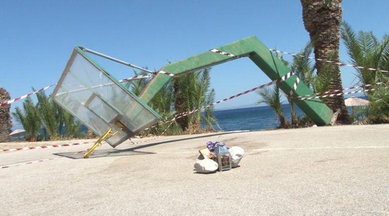 Χίος:  Το παιδί μου δε γυρίζει πίσω, να αποδοθούν ευθύνες | tovima.gr