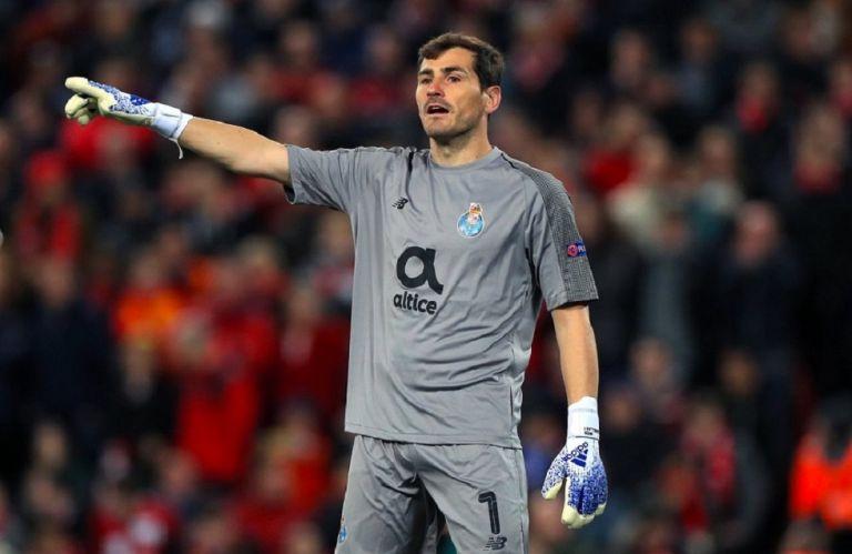 Στη λίστα πρωταθλήματος της Πόρτο ο Κασίγιας | tovima.gr