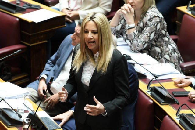 Εκνευρισμένη η Γεννηματά στη Βουλή | tovima.gr