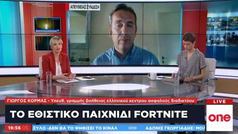 Fortnite: Το παιχνίδι «εθισμός» που έγινε παγκόσμια μάστιγα   tovima.gr