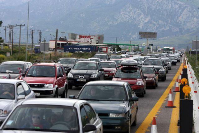 Σοβαρό τροχαίο στην Αθηνών – Λαμίας: Ουρές χιλιομέτρων | tovima.gr