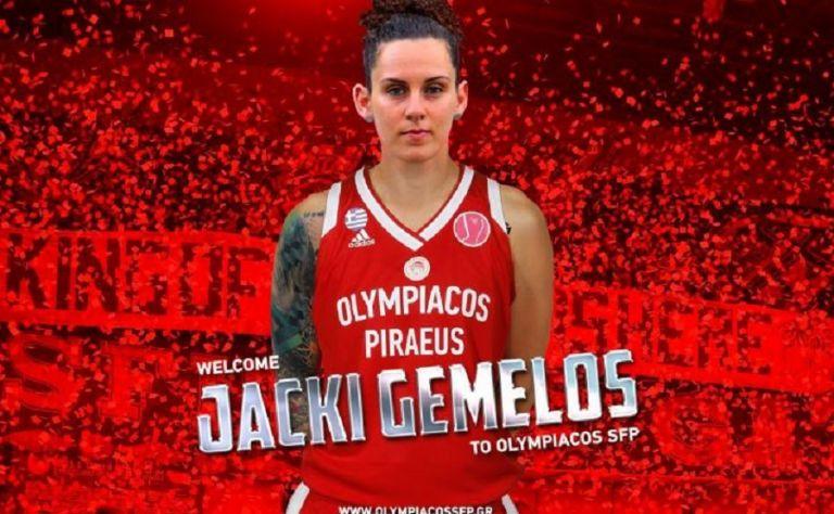 Ανακοίνωσε Γέμελος ο Ολυμπιακός   tovima.gr
