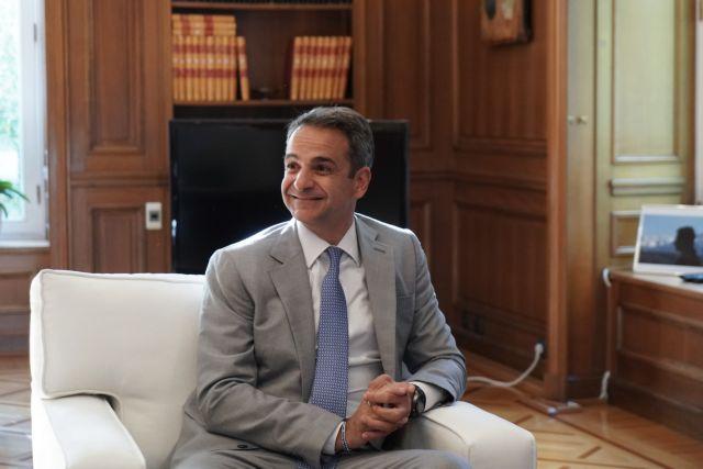 Ας διορθώσει ο κ. Μητσοτάκης τα φάλτσα όσο είναι νωρίς | tovima.gr