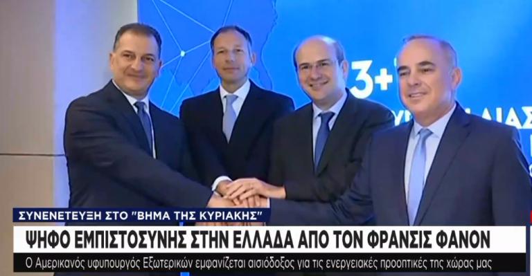 Ψήφος εμπιστοσύνης στην Ελλάδα από τον Φράνσις Φάνον   tovima.gr